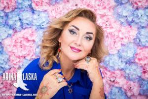 Гадалка Арина Ласка