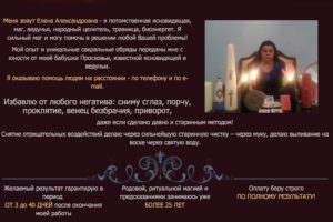 mag-elena-aleksandrovna