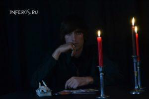 Маг Василий Сатор