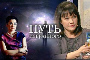 Галина Щербакова ясновидящая отзывы